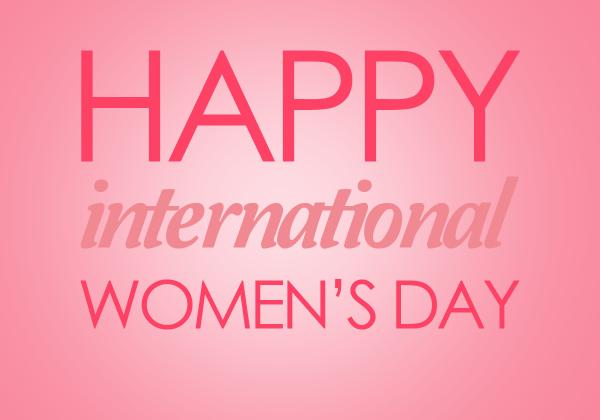 יום האישה שמח!